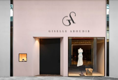 Giselle Aboudib
